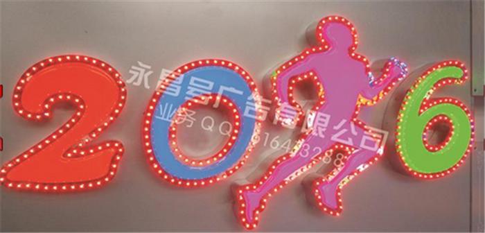 广州发光字展示