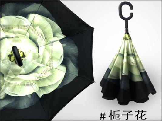 反向雨伞-2-3.png
