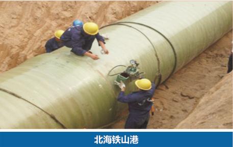 广西威玻复合材料有限公司