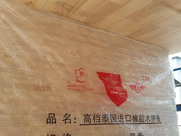 桂林高档泰国进口橡胶木拼板