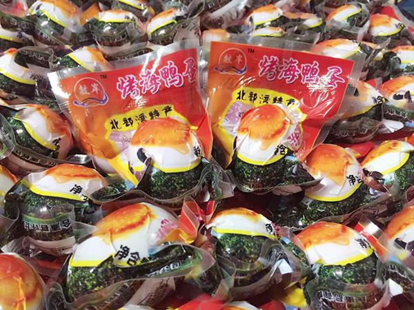 辽宁烤海鸭蛋