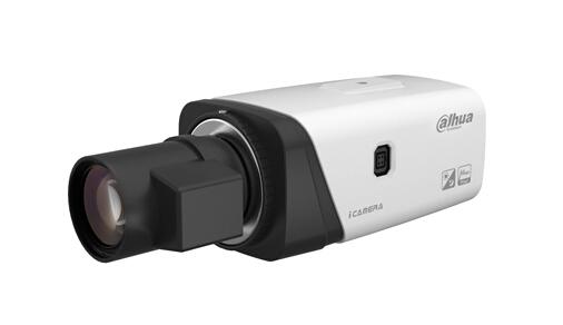 高清(300万像素)H.265超宽动态红外枪型网络摄像机