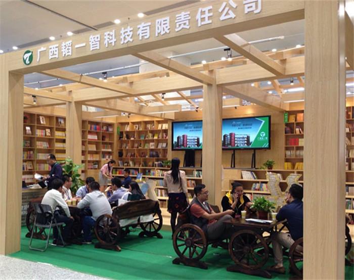 第71届中国教育装备展韬一智展区3.jpg