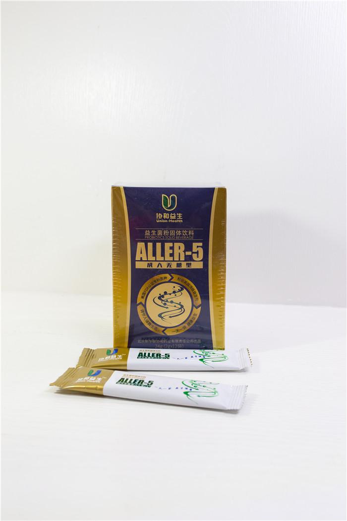 ALLER-5益生菌(成人型)
