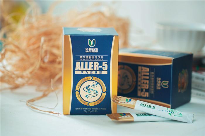ALLER-5益生菌(成人型)展示