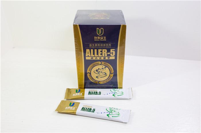 ALLER-5益生菌