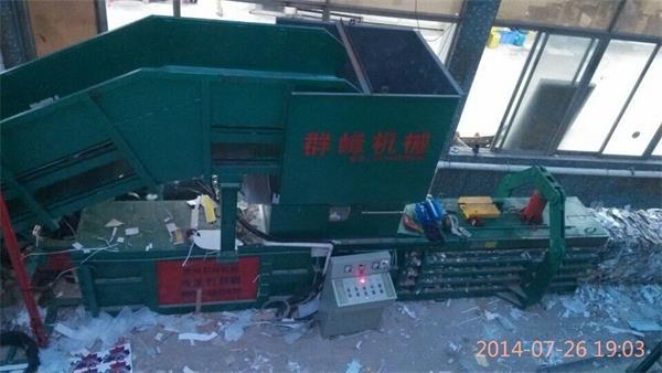 贺州FDY-1250全自动打包机(一字型)