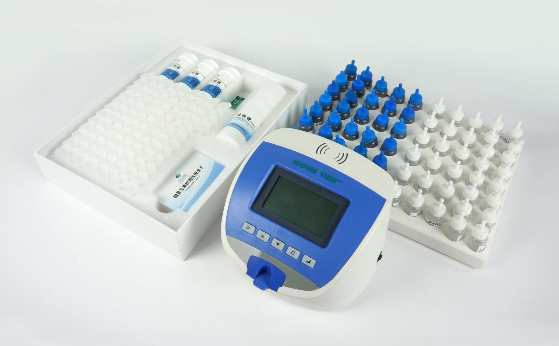 尿碘检测仪