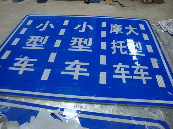 钦州玻璃钢路牌,钦州玻璃钢路牌厂家,钦州玻璃钢路牌价格