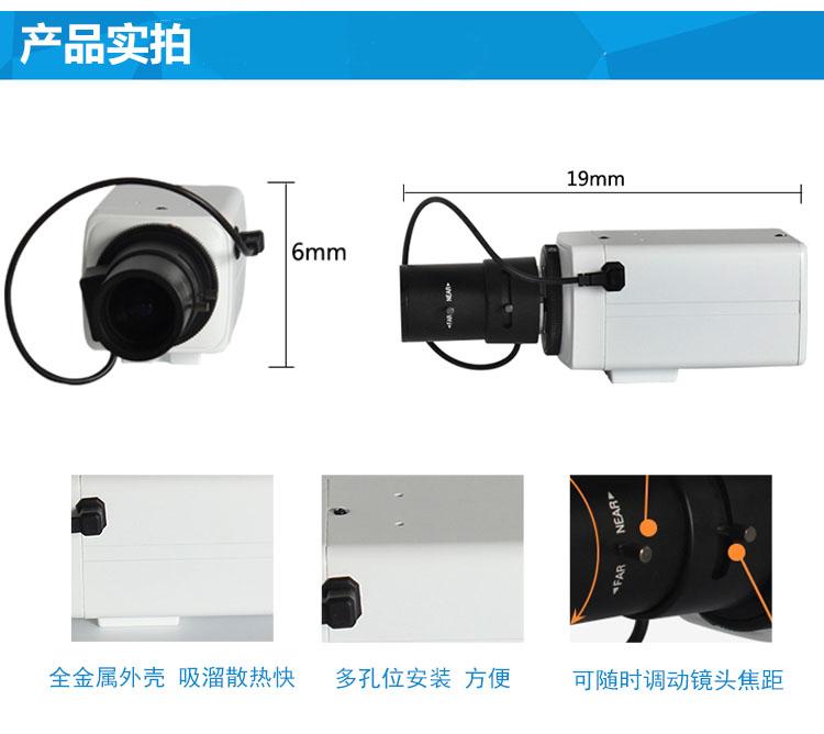 收银专用摄像机规格.jpg