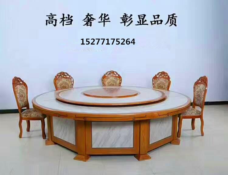 柳州电动火锅餐桌