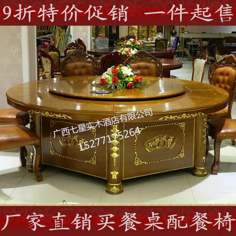 防城港酒店餐桌椅