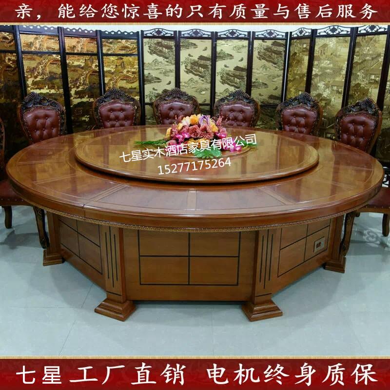 柳州电动桌椅