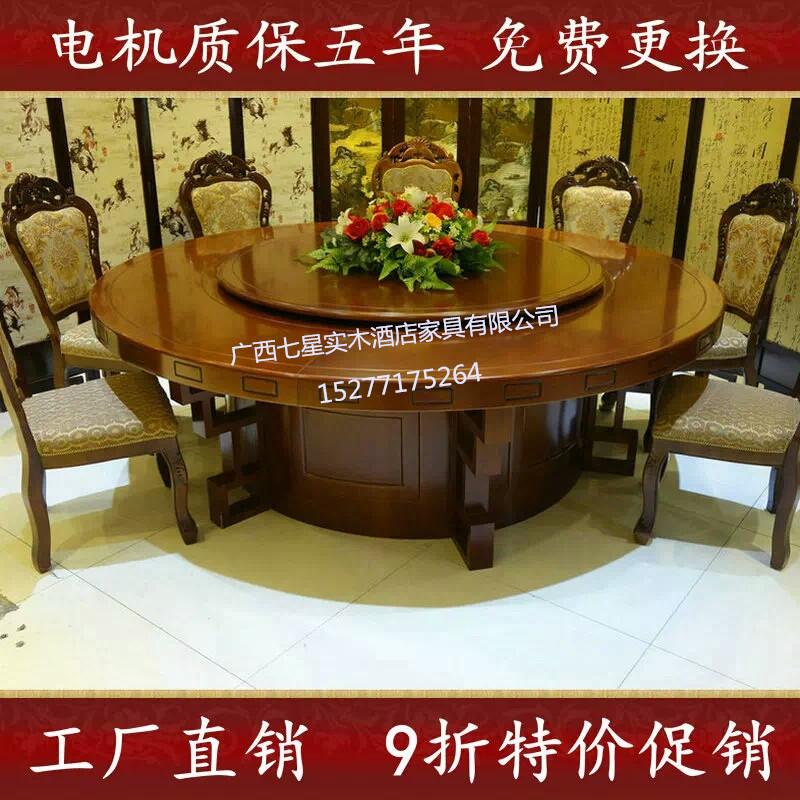 防城港电动桌椅批发