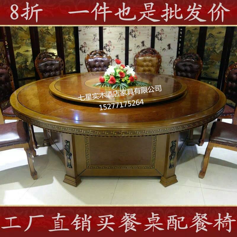 柳州实木餐椅定做