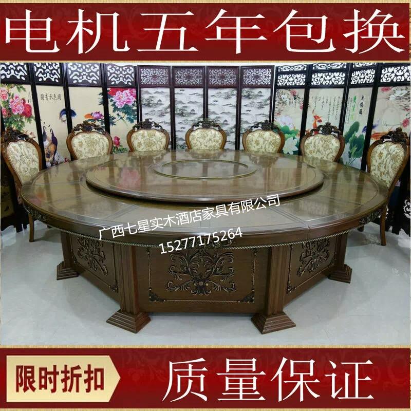 柳州电动餐桌设计