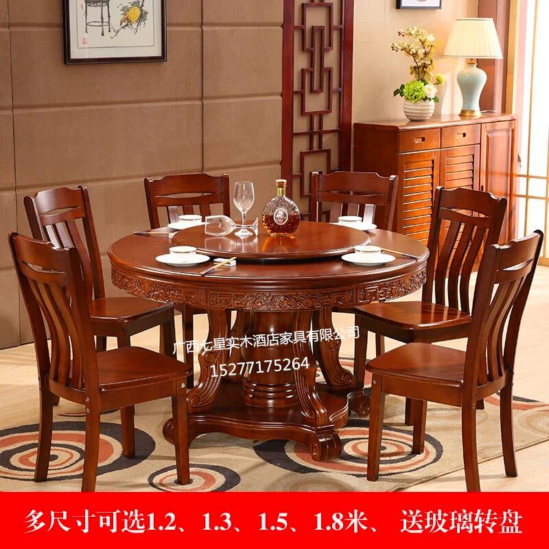 柳州实木餐椅批发