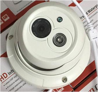 监控摄像头-HK-T5201H