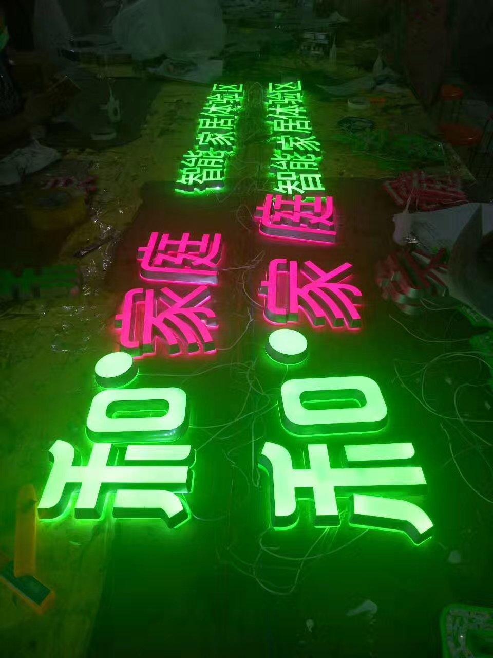 广州迷你字