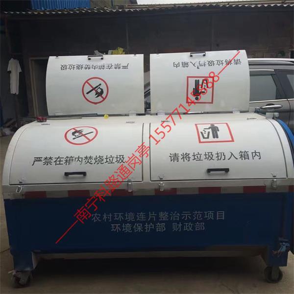垃圾桶KLT-106.png
