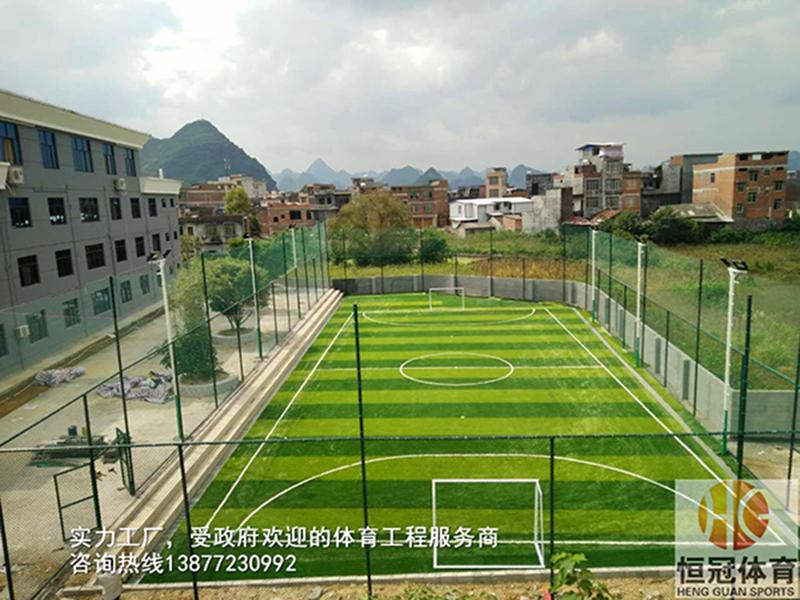 贺州五人制足球场建设