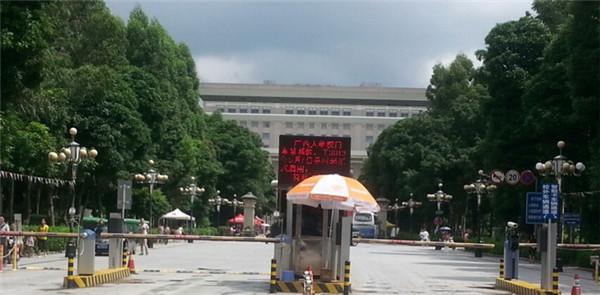 广西广西某大学智能化车禁管理系统