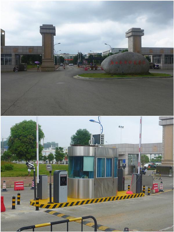 广西广西某师范学院车辆智能化管理系统