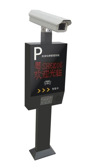 车牌识别一体机JCA-CP01