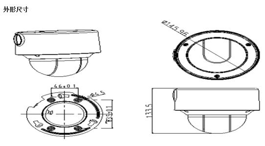 防尘防水防暴半球型网络摄像机外观尺寸