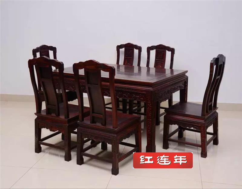 漢宮長方餐桌