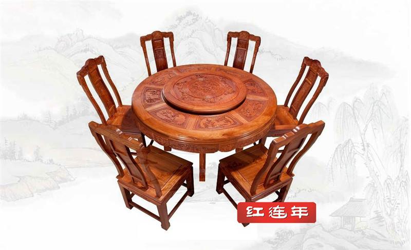 大果紫檀,漢宮圓桌138cm