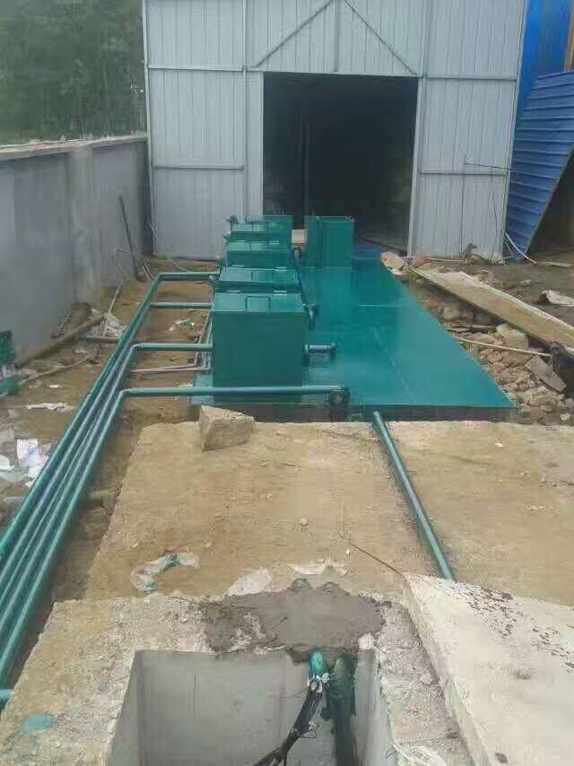 河池廠房污水處理