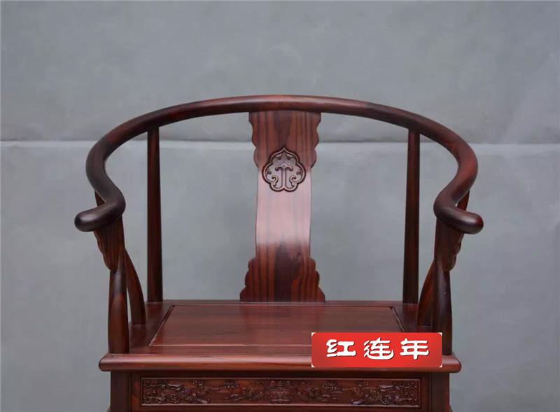 闊葉黃檀桌椅