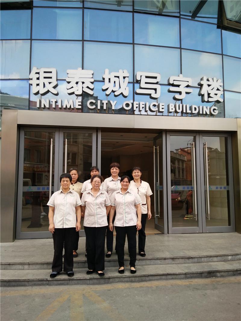 柳州清洁保洁专业服务团队
