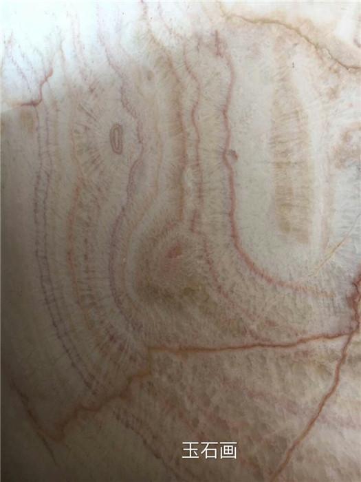 玉林玉石画