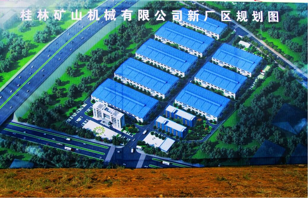 桂矿规划新厂区.jpg