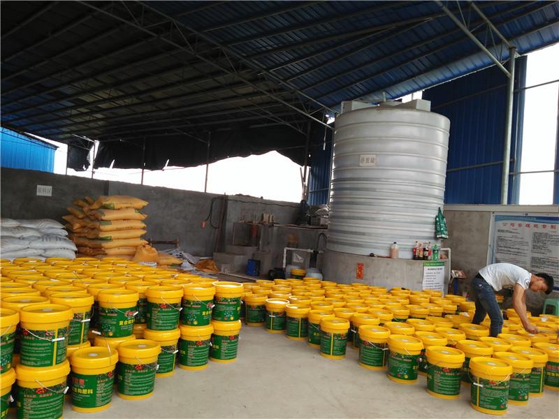 优质微生物肥料