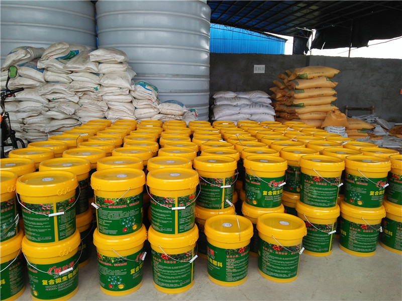优质复合微生物肥料