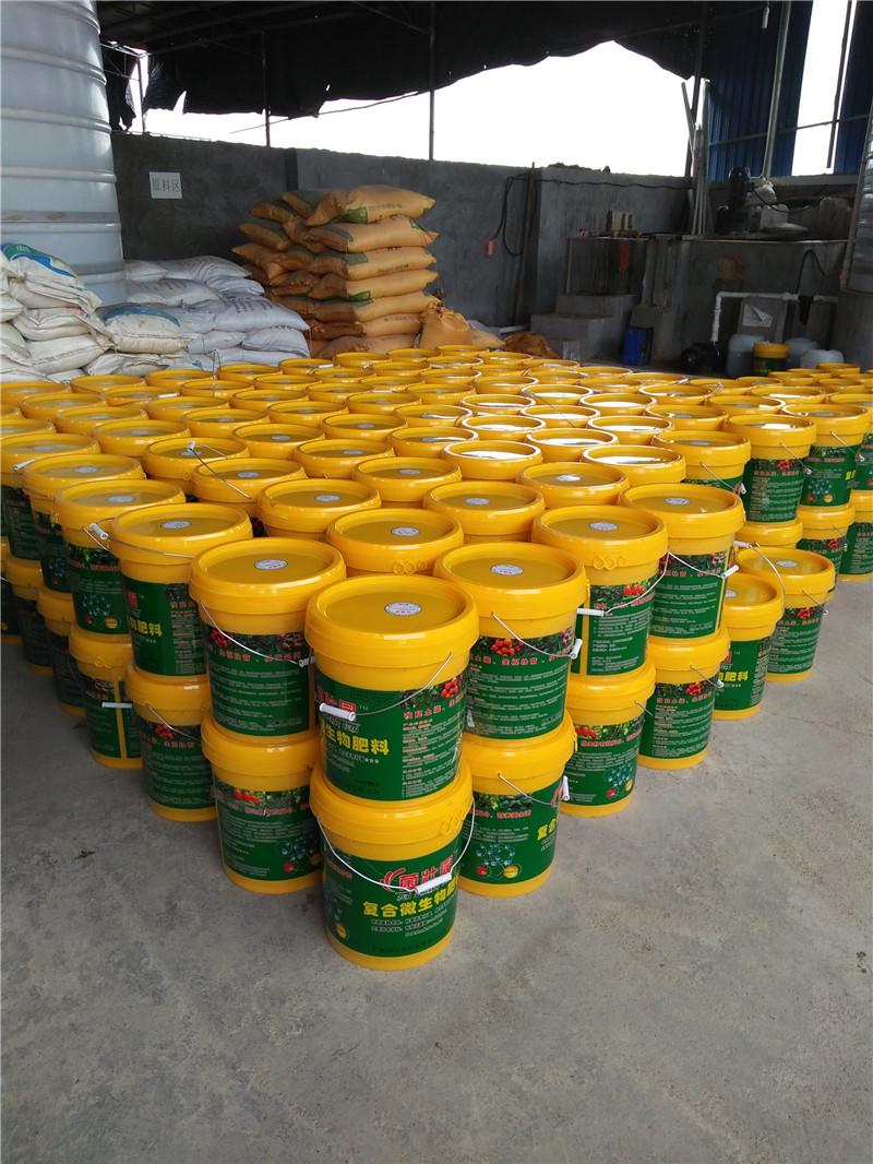 新壮园微生物肥料