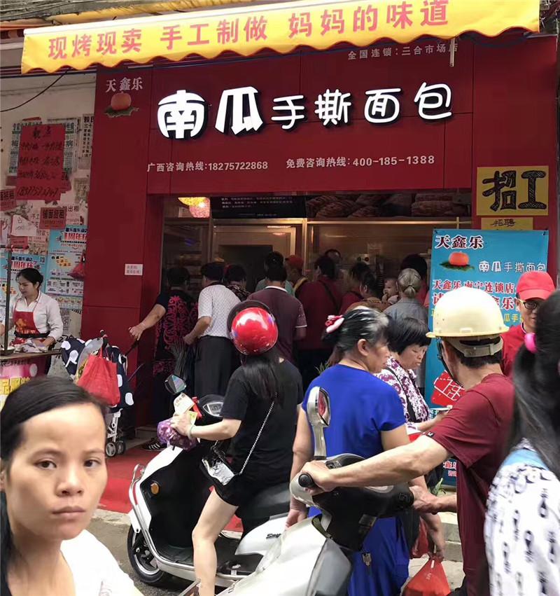 贵港三合市场店