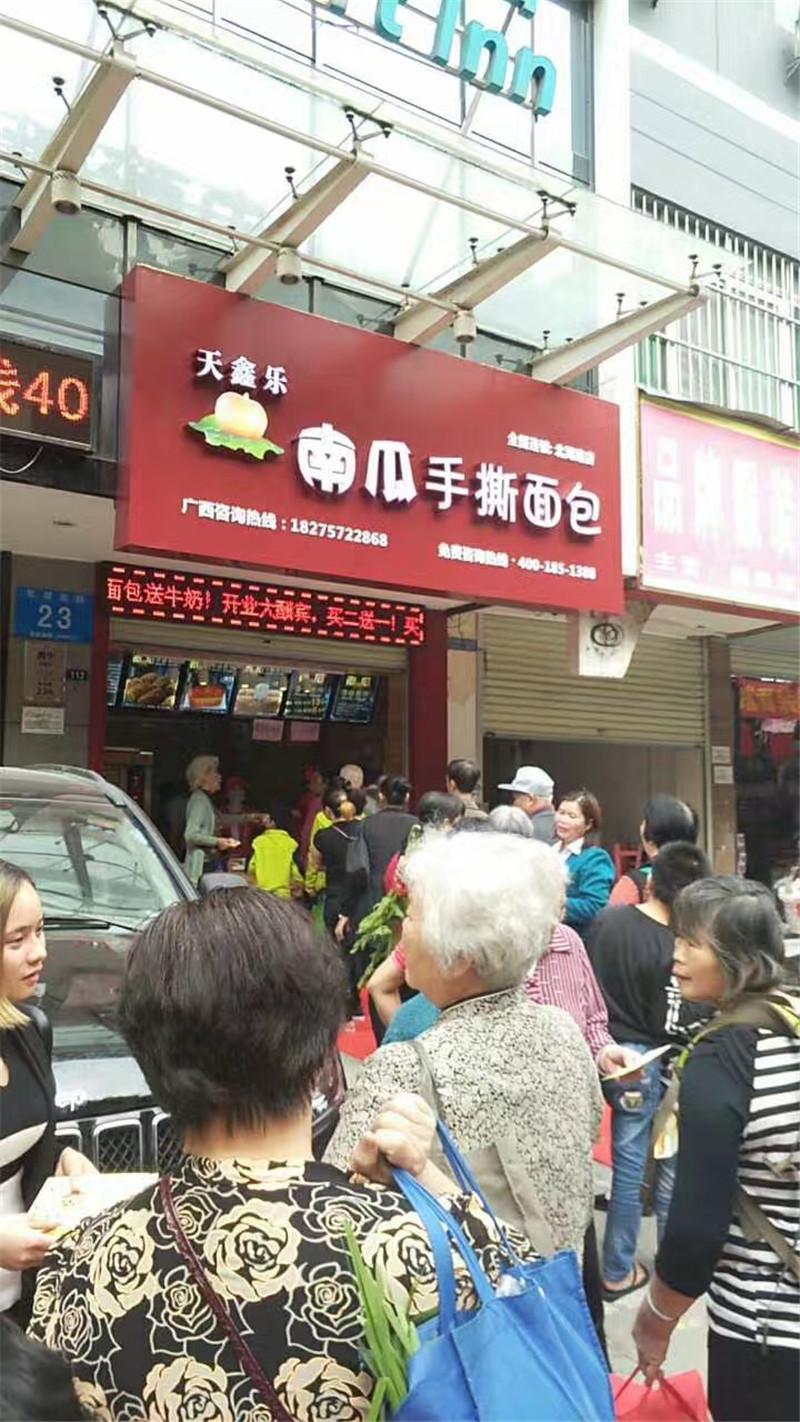 南宁北湖路店