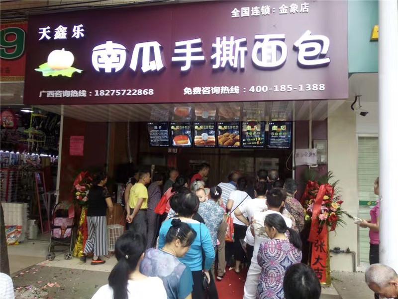 南宁金象店