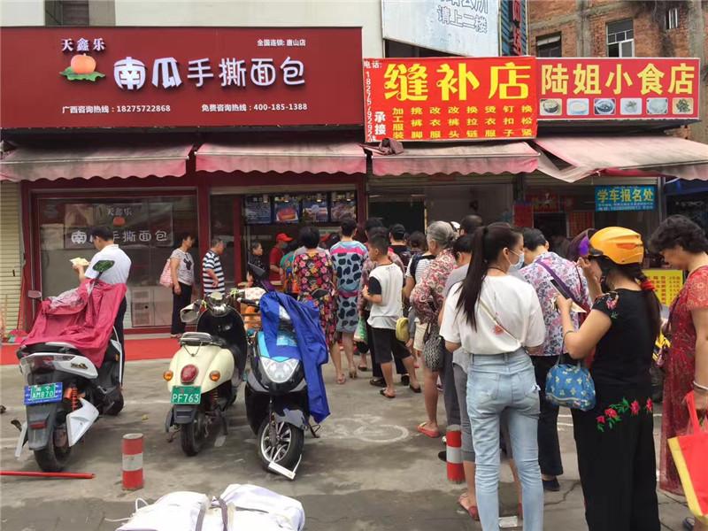 南宁唐山店