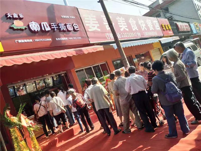 南宁中尧店