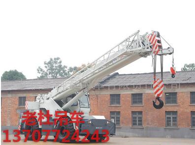 130吨起重设备.png
