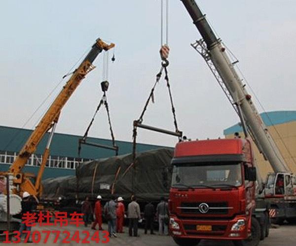 虎林柳州吊装公司