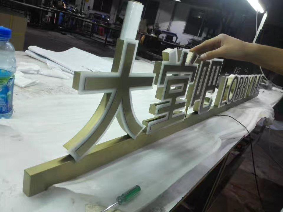 广州不锈钢精工字