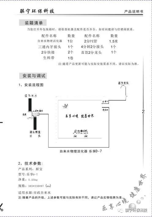 U6.webp.jpg