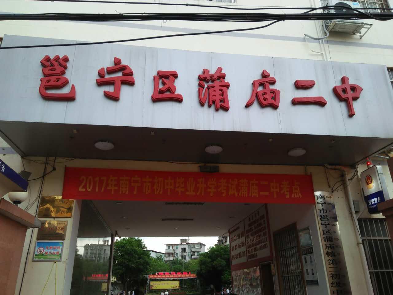 邕宁区蒲庙二中空调设备安装案例展示