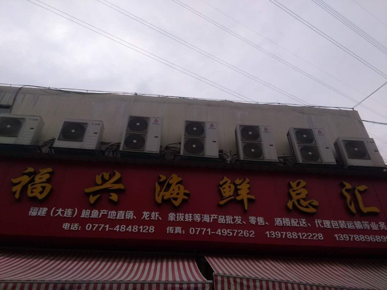 梧州福兴海鲜大酒店海鲜池设备安装工程案例